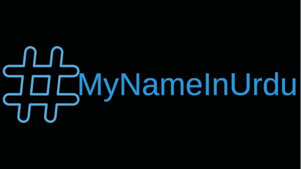 Twitterverse banded together to stand up against hate and bigotry with #MyNameInUrdu.