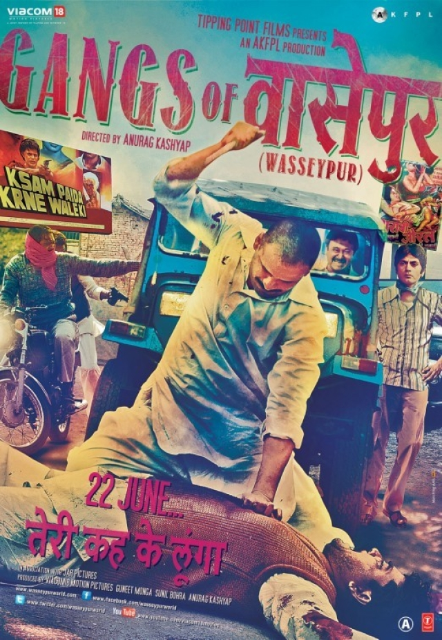 A poster of <i>Gangs of Wasseypur</i>.