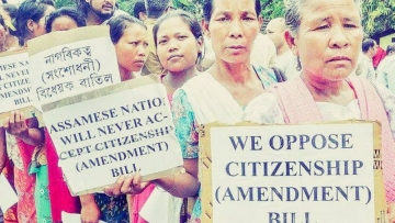 File photo of protests over the Citizenship Bill in Assam.
