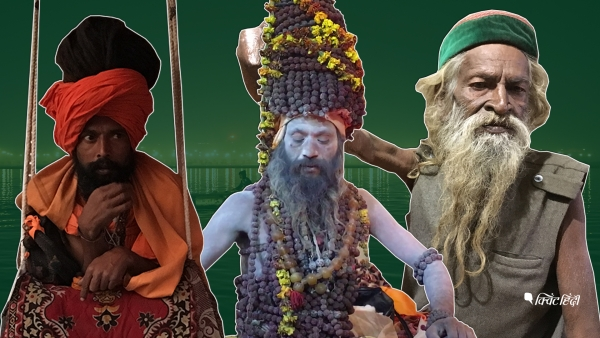 The different sadhus at the Quint