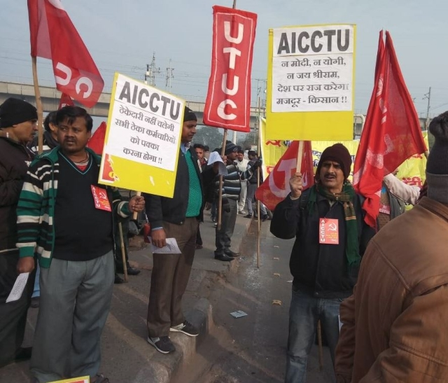 AICCTU members take to streets in various parts of the National capital