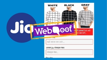 A scam doing the rounds on WhatsApp recently is a website that is offering one lakh free Jio T-Shirts.