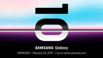 The teaser image released by Samsung for the Galaxy S10 launch event.