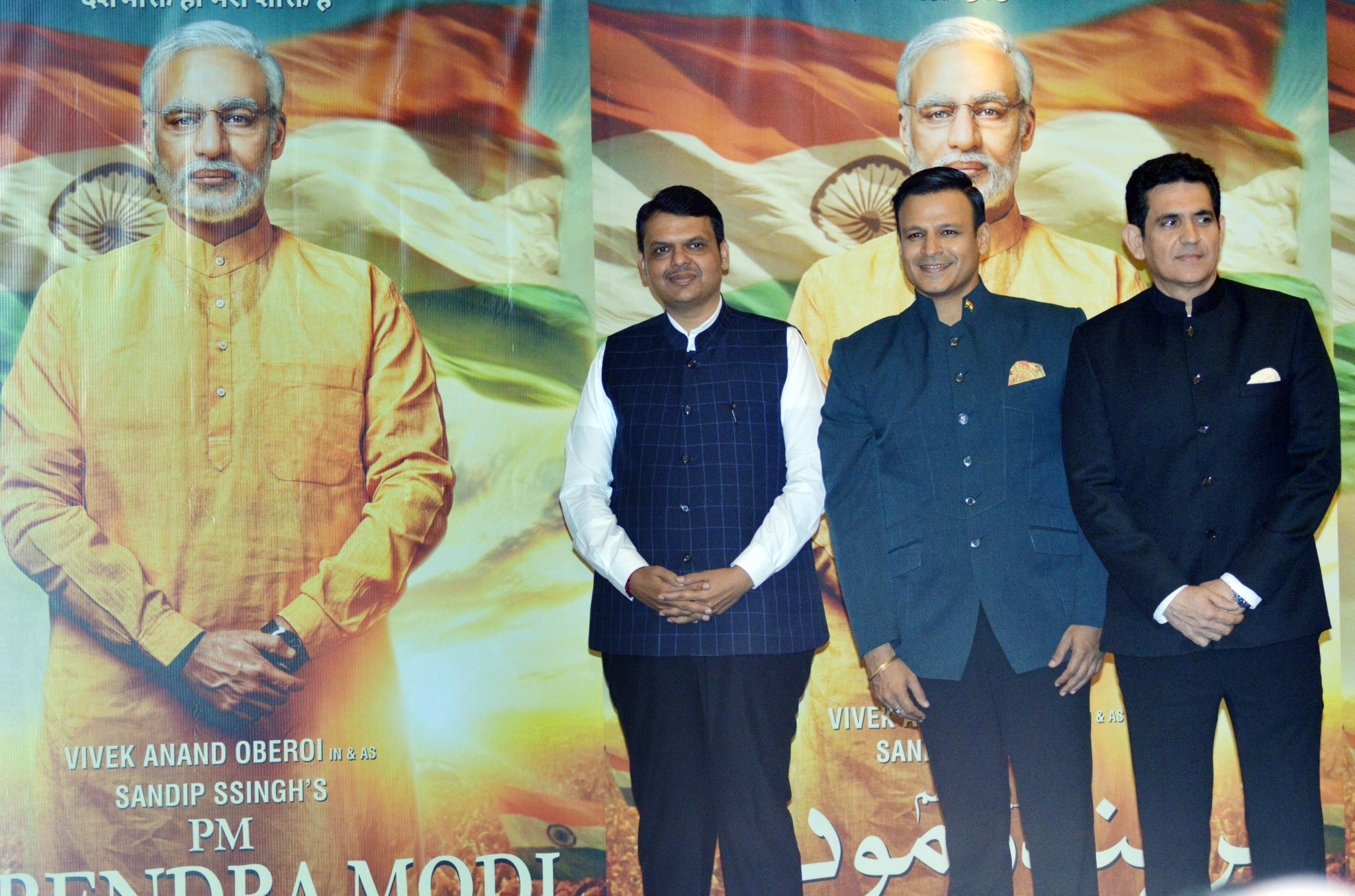 PM Narendra Modi first look out, Vivek Oberoi plays the lead role