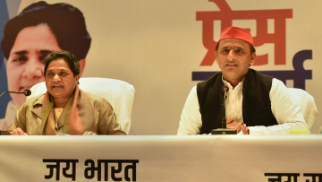 The announcement was made at a joint press conference with SP President Akhilesh Yadav and BSP chief Mayawati.