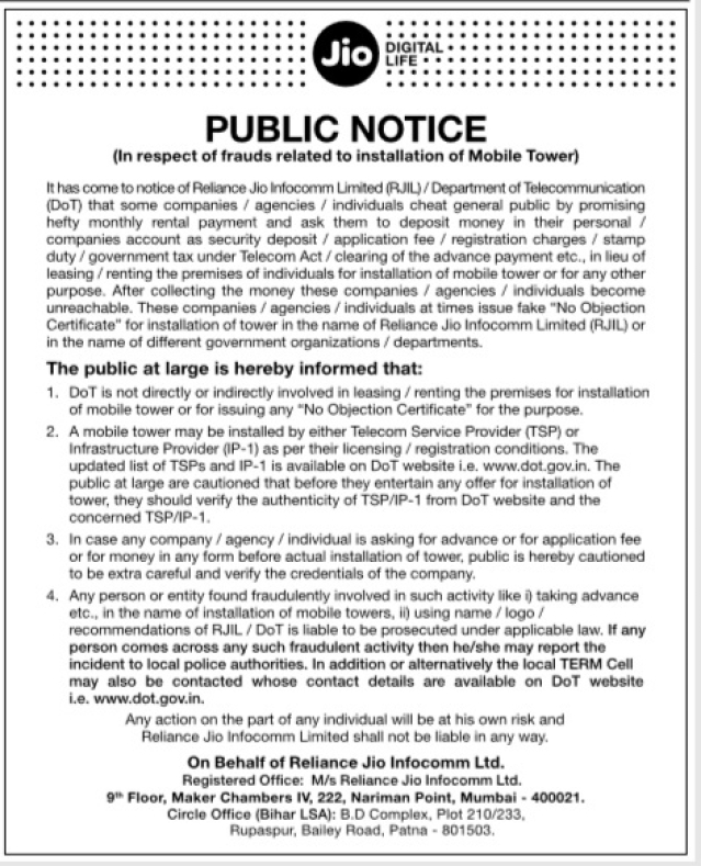 A copy of the public notice issued by Reliance Jio in a leading daily.