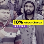 Patna Students Question Benefits Of 10% Quota Law
