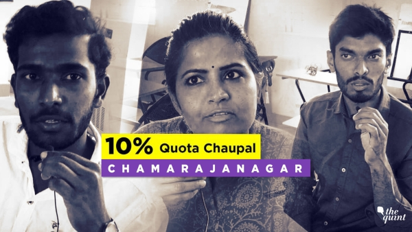 Chamarajanagar Chaupal: Youth speak out about the 10% quota for EWS in the general category.