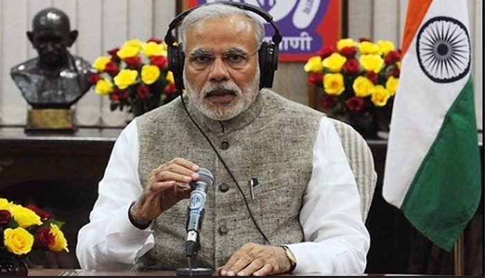Confident of Second Term, PM Modi Fixes Dates for Mann Ki Baat?