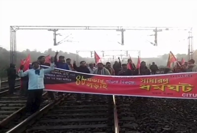 Protesters block railway lines in Howrah, West Bengal