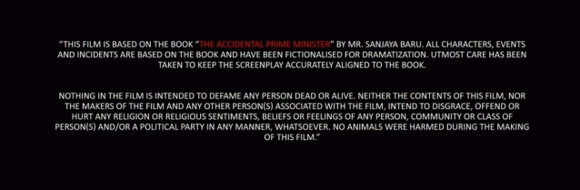 The disclaimer at the beginning of the trailer.