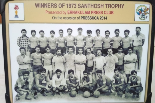The Kerala team of the 1973 Santosh Trophy.
