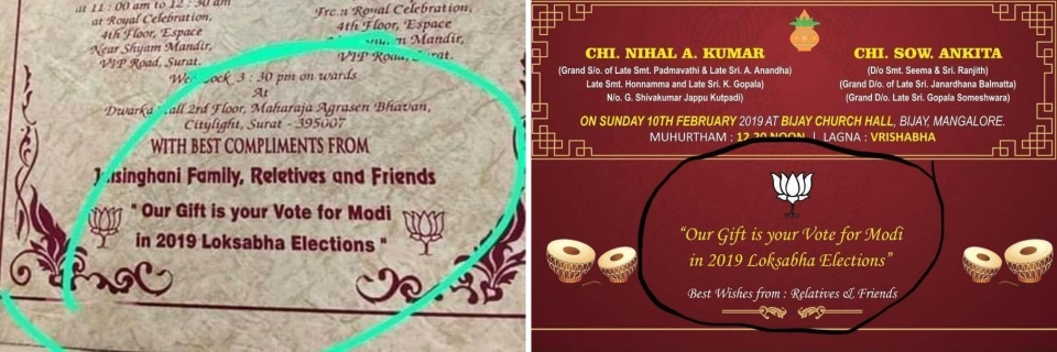 Wedding Invite Seeks Votes For Modi In 2019 Lok Sabha Elections