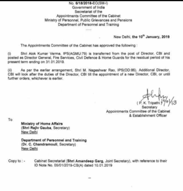 The order that removed Alok Verma as chief of the CBI and replaced him with the M Nageshwar Rao.