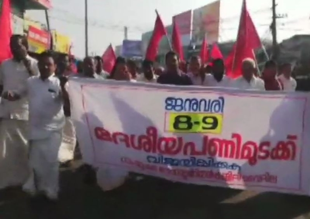 48-hour nationwide strike called in Thiruvananthapuram and Kochi.