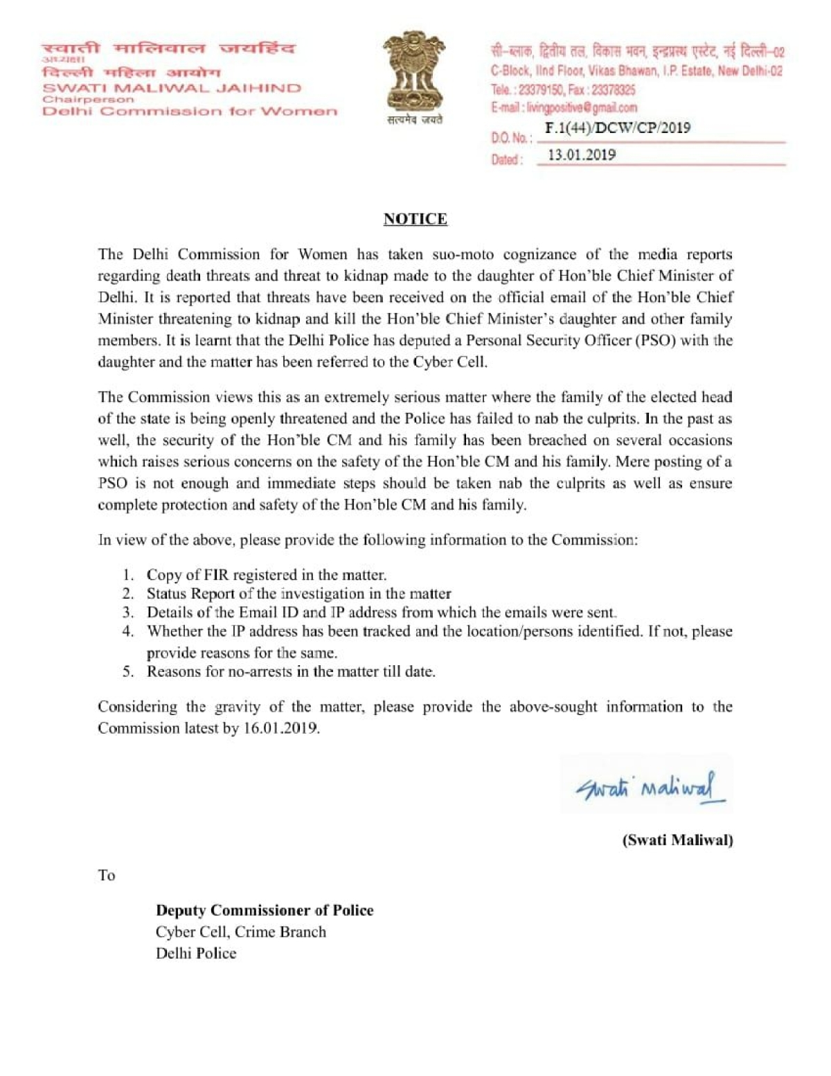 Delhi CM Arvind Kejriwal's Daughter Targeted with Death Threats