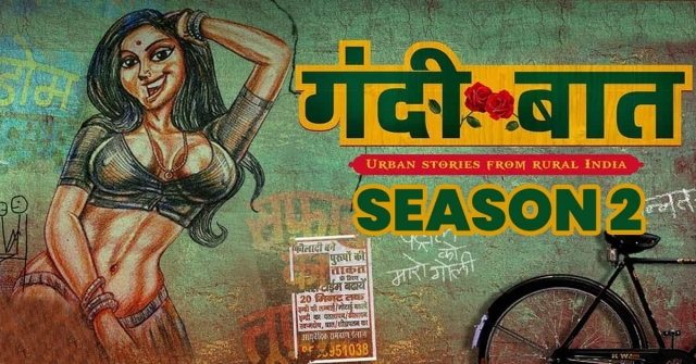 Gandii Baat attempts to give us a glimpse of the sexual taboos faced by women in villages.