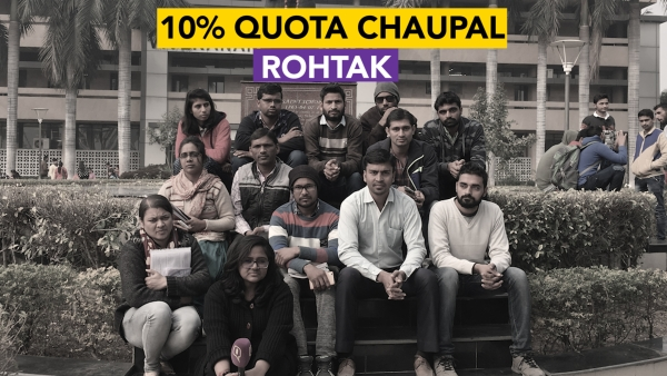 Rohtak Chaupal: Students have their say on 10% quota for economically weaker sections of upper caste.