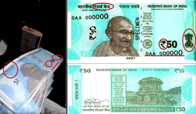 A side-by-side analysis of the Rs 50 note seen in the video with the RBI's official specimen. Key differences marked in 'red'.