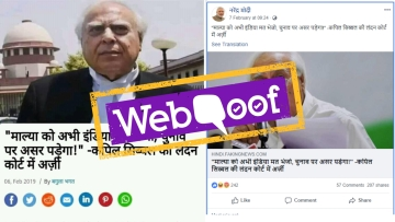 A screenshot of what appears to be a Hindi report quoting Kapil Sibal has been doing the rounds on social media.
