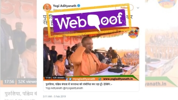 UP CM Yogi Adityanath has made similar claims on two separate occasions.