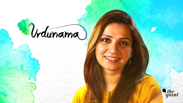 In the first episode of Urdunama, lets see how <i>Mukammal </i>or 'perfectly complete' our understanding of life is.