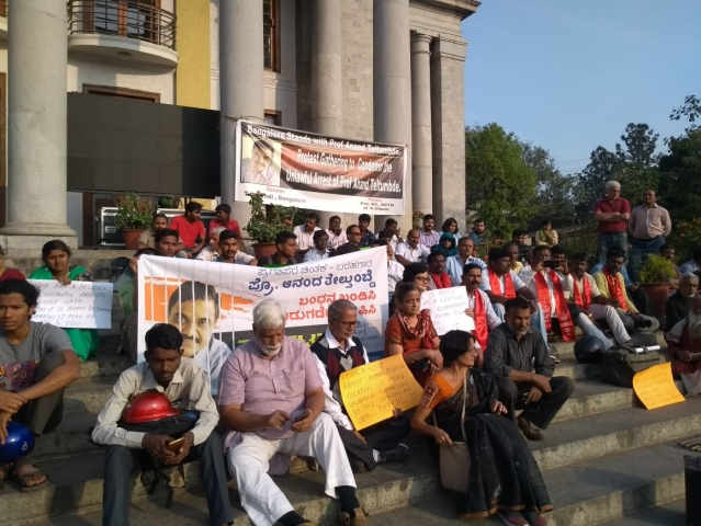 Protest at Bengaluru's Town Hall against Anand Teltumbde's arrest.