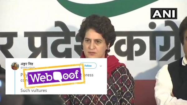 The original video has been cropped to make it appear as though Vadra was laughing at the press meet.