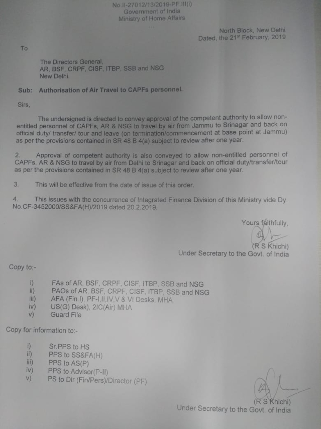 A copy of the MHA order approving air travel for all CAPF personnel in Kashmir.