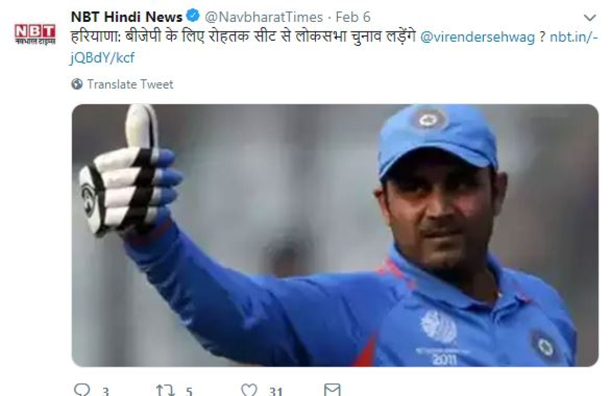Is Sehwag Contesting LS Polls on A BJP Ticket from Rohtak? No!