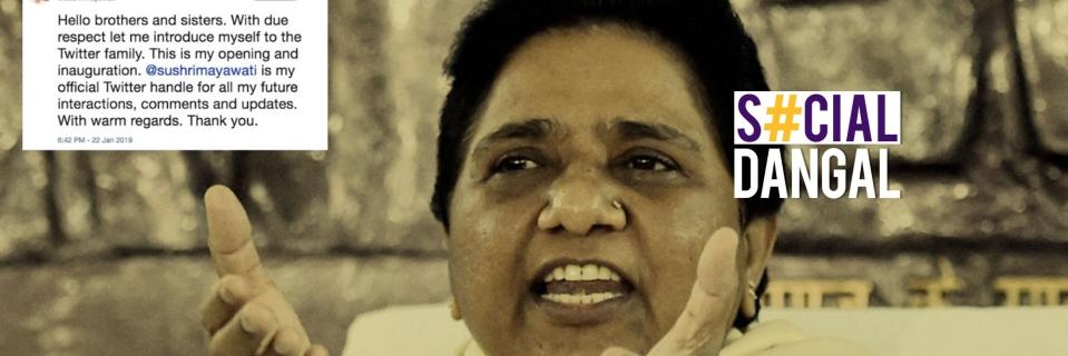 f9574a4327 BSP Chief Mayawati Debuts on Twitter Ahead of 2019 Polls, Tejashwi ...