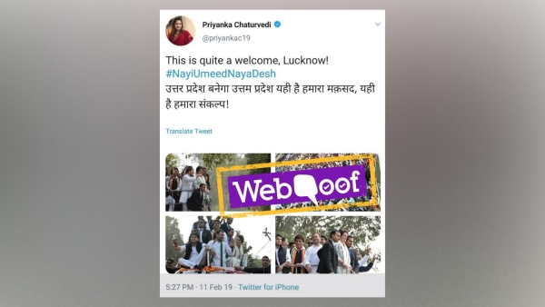 Congress spokesperson Priyanaka Chaturvedi shared an old photo from Telangana and claimed it was of the crowd at Priyanka-Rahul Gandhi's roadshow in Lucknow.