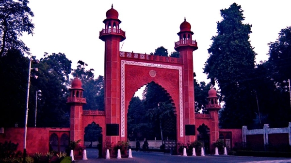 Aligarh Muslim University. (Photo Courtesy: The News Minute)