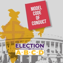 Here's all you need to know about the Model Code of Conduct ahead of the 2019 Lok Sabha elections.