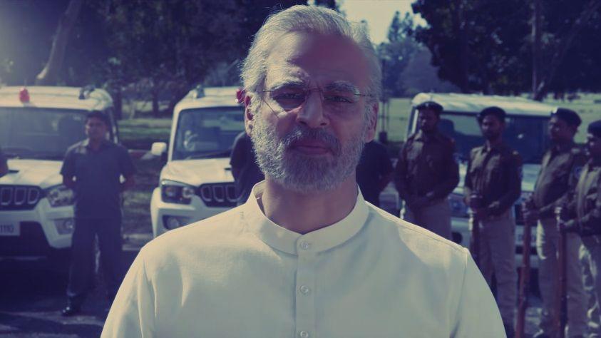 'PM Narendra Modi' Trailer Review: Delusion of Grandeur on Screen