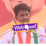 Viral Video of Pro-Modi Chants in Alpesh Thakor's Rally is Edited