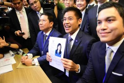 Thai political party that backed King's sister dissolved