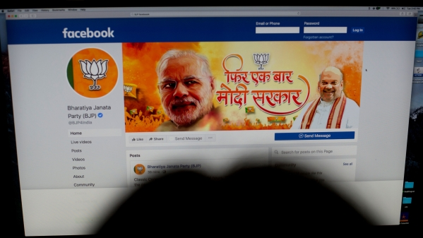Facebook is taking steps to reduce the spread of false information on its platforms ahead of the upcoming Lok Sabha elections, company officials said on Monday, 25 March.