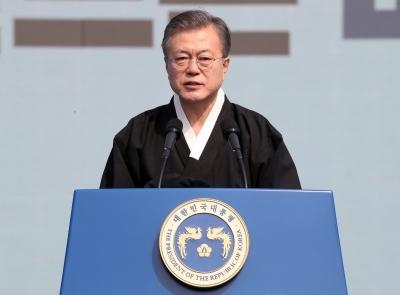 South Korea's President reshuffles Cabinet