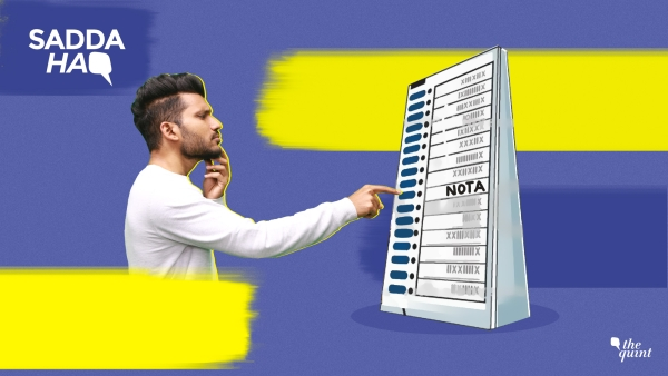 What happens when you press NOTA?