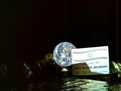 Israel's 1st spacecraft en route to Moon takes Earth selfie