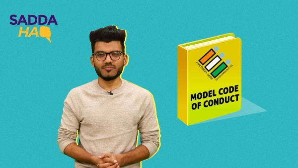 The model code of conduct comes into force from the day elections are announced to the day results are announced.