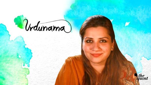 'Justuju' Meaning: Our Search for Great Things in Life Never Stops | Urdunama Latest Episode