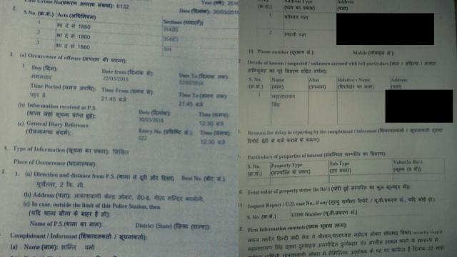 The FIR that Shanti Verma filed.