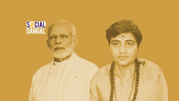Narendra Modi said Pragya's ticket is a symbol to all those who accused Hindus of being terrorists.