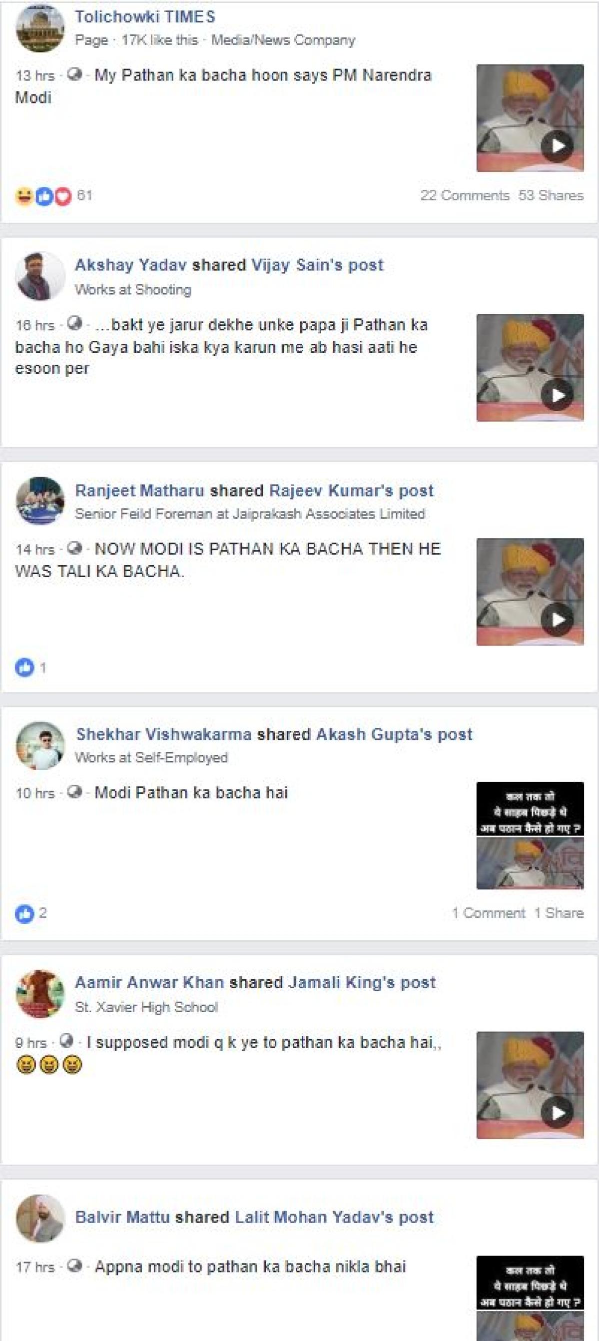 Viral Video Fact Check: No, PM Narendra Modi Did Not Refer