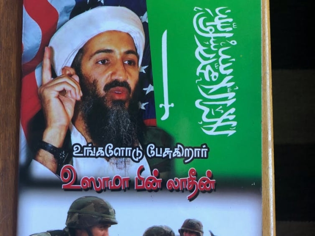 Osama Bin Laden's speeches translated into Tamil, found in a Sri Lankan Mosque.