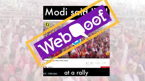 Video Claiming PM Modi Used Profanity in Gujarat Rally is Fake!