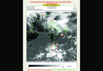 Satellite image showing clouds. (Photo: IMD)
