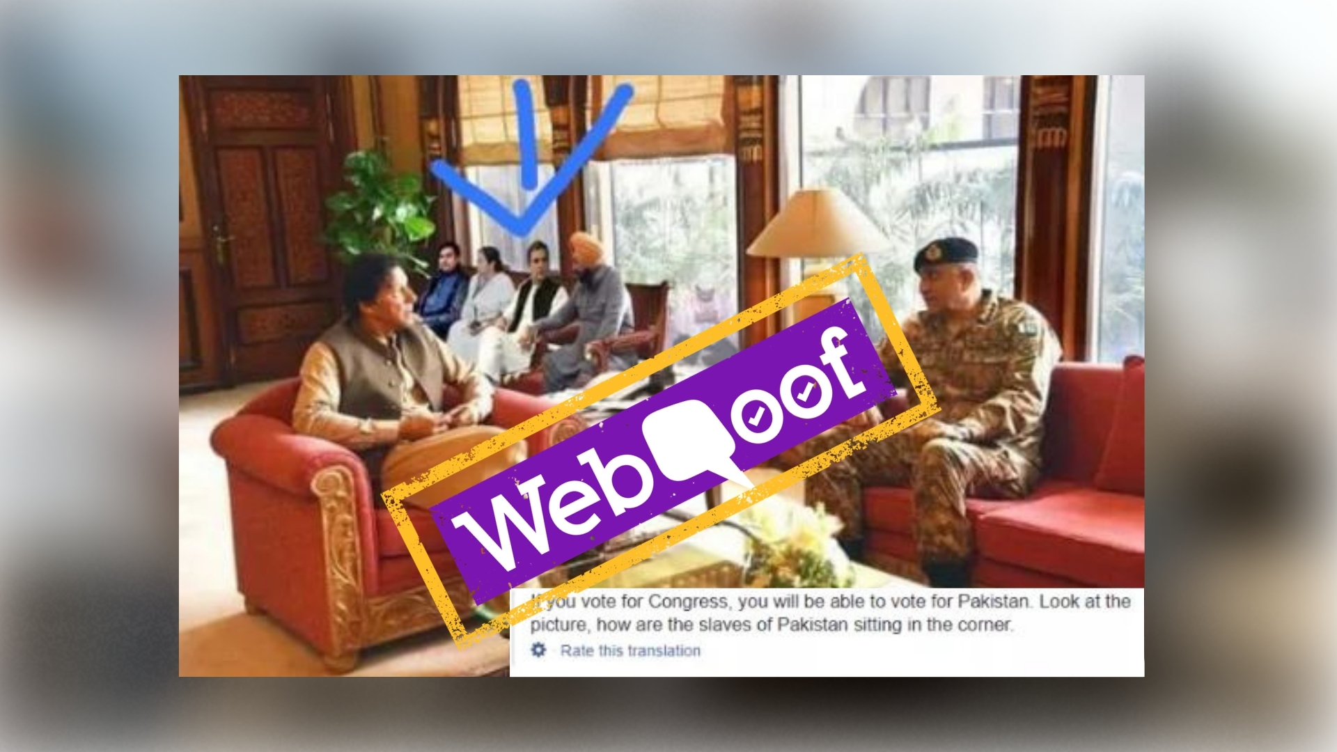 Viral Photo of Opposition Meeting With Pak PM, Army Chief Is Fake